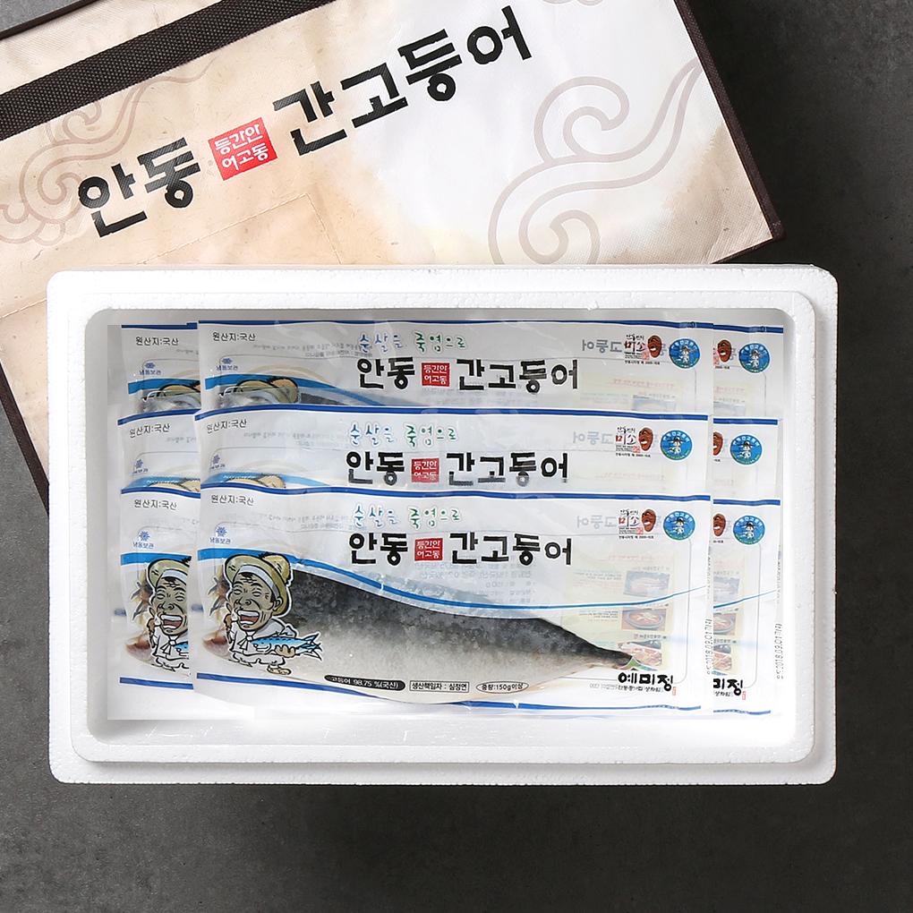 2019년 설)특선 이동삼 순살간고등어세트 6호이식사