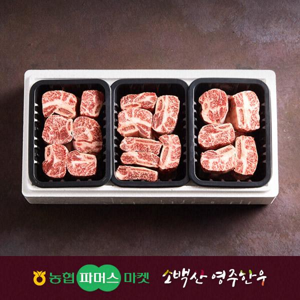 2019년 설/냉동)특선 영주한우 찜갈비 1호이식사